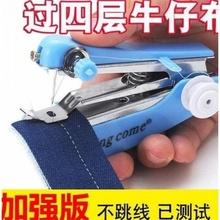 (小)型缝ja机迷手动家sz补鞋机修鞋机手工缝衣机缝纫机皮具帆布