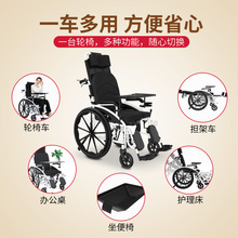 迈德斯ja轮椅老的折in(小)带坐便器多功能老年的残疾手推代步车