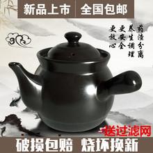 大号煎ja壶砂锅熬药la药传统炖中药壶煲陶瓷煲汤煮药锅包邮
