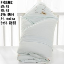 婴儿抱ja新生儿纯棉la冬初生宝宝用品加厚保暖被子包巾可脱胆