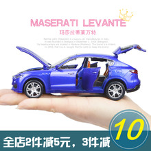彩珀合金ja1迪A7轿la合金跑车汽车模型玩具宝宝礼物玛莎拉蒂