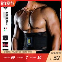 BD健ja站健身腰带la装备举重健身束腰男健美运动健身护腰深蹲