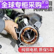 日本铣床钻机打孔攻丝机不锈钢ja11钻台钻la16MM升降电动高
