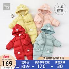 famjaly好孩子la冬装新生儿婴儿羽绒服宝宝加厚加绒外出连身衣