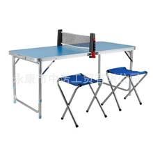 面板台ja内桌球可折la防雨简易(小)号迷你型网便携家用