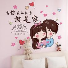 温馨卧jb布置装饰贴ra房间墙拼接贴画背景墙壁纸浪漫墙纸自粘