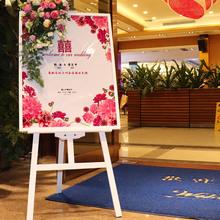 木质宣jb展示架展板jf海报架画框展牌婚礼迎宾展架广告牌立式