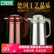 新家园jb温壶保温瓶jf水瓶玻璃内胆按压暖瓶0302