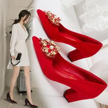 秀禾鞋jb鞋女202jf尖头粗跟单鞋结婚高跟鞋红色婚纱夏宴会新娘