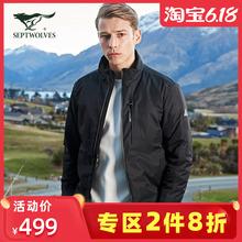 七匹狼jb装羽绒服 jf式 户外运动时尚短式保暖男士羽绒服外套