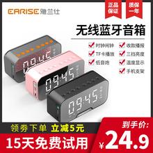 雅兰仕jb线蓝牙音箱ng你时钟(小)音响重低音炮手机微信收钱播报