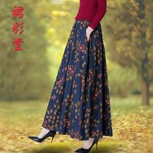 202jb秋季新式棉vx裙长裙女高腰大摆复古碎花亚麻长式大码秋裙