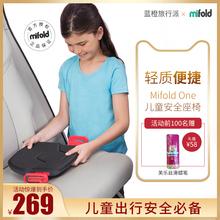 [10jb%正品]以vxifold one便携式汽车简易增高垫