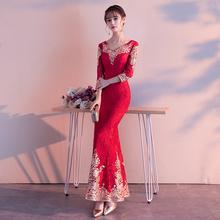 敬酒服jb娘结婚衣服vx鱼尾修身中式中国风礼服显瘦简单大气秋