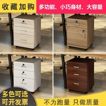 电脑收jb桌下收纳柜vx书桌下的可移动活动抽屉柜资料贵文件柜