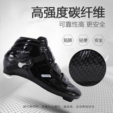 CT成jb竞速鞋专业er滑鞋热塑碳纤大轮直排溜冰鞋