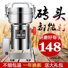 研磨机jb细家用(小)型er细700克粉碎机五谷杂粮磨粉机打粉机