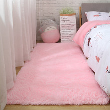 加厚毛jc床边地毯满bns卧室宝宝房间装饰粉色少女毯子垫地定制
