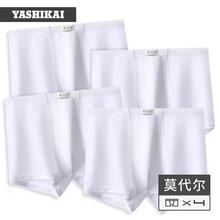 男士内jc男冰丝平角bn尔夏季薄式透气青年潮纯白色四角短裤头
