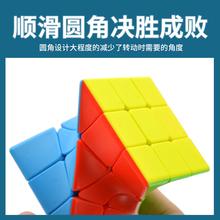 乐方扭jc斜转魔方三bn金字塔圆柱X风火轮 顺滑宝宝益智力玩具
