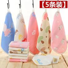 5条装jc棉纱布(小)方bn婴宝宝柔软美容洗脸面巾吸水四方巾