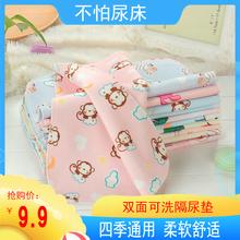 婴儿隔jc垫双面绒水bn水可洗超大号宝宝防漏整床月经垫四季用