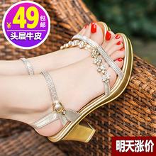 品牌断码jc1仓粗跟凉bn女风网红女鞋子百搭真皮高跟鞋