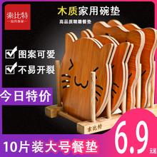 木质隔jc垫创意餐桌ll垫子家用防烫垫锅垫砂锅垫碗垫杯垫