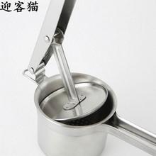 手动不锈钢jc萄榨汁机家ll机榨机压汁机