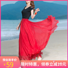 新品8jc大摆双层高ll雪纺半身裙波西米亚跳舞长裙仙女沙滩裙