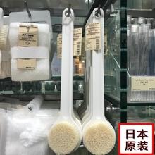 日本原jcmuji无ll长柄软毛搓澡子正品后背刷神器洗澡刷