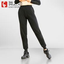 舞之恋jc蹈裤女练功fr裤形体练功裤跳舞衣服宽松束脚裤男黑色