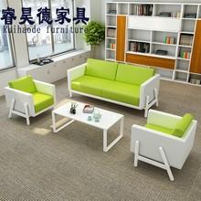 办公沙发茶几组jc4会客接待kw质简约三的位图书馆门店前台用