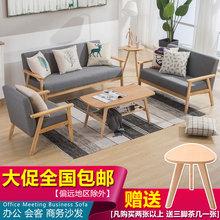 办公沙jc0茶几组合kw简约办公室接待洽谈会客商务三的位沙发