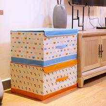 折叠衣jc收纳箱布艺px具整理箱有盖收纳盒储蓄箱储物箱