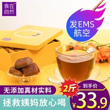 食在自jc红糖姜茶大qq糖块调理月经痛经单独(小)包装手工红糖