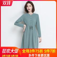 金菊2jc20秋冬新qq0%纯羊毛气质圆领收腰显瘦针织长袖女式连衣裙