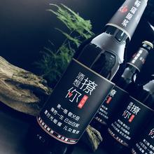 酒想撩jc原浆啤酒精qq0毫升6瓶装宴请聚会礼品网红精酿啤酒