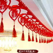 结婚客jc装饰喜字拉tg婚房布置用品卧室浪漫彩带婚礼拉喜套装