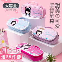 花语姑jc(小)学生笔袋zo约女生大容量文具盒宝宝可爱创意铅笔盒女孩文具袋(小)清新可爱