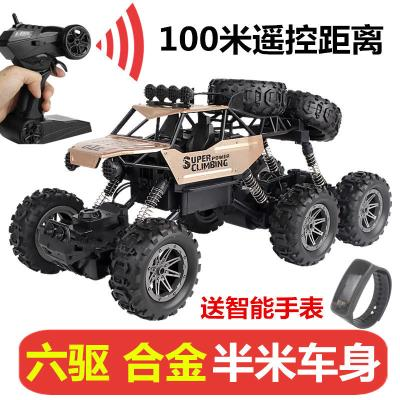 超大号jc金四驱攀爬zo遥控汽车玩具成的RC六驱大脚怪高速赛车