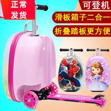 宝宝带jc板车行李箱zo旅行箱男女孩宝宝可坐骑登机箱旅游卡通