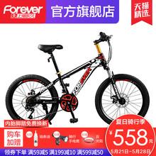 永久牌jc地宝宝20zo寸变速男女(小)学生青少年单车越野单车