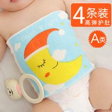 婴儿肚jc纯棉宝宝肚zo新生儿睡觉护肚神器夏季护肚脐四季通用