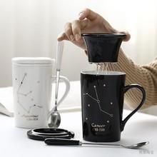 陶瓷杯jc带盖勺大容zo情侣办公室茶水分离家用咖啡泡茶马克杯