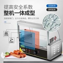 。玻璃jd家用(小)型迷af大型商用双层台式热狗机滚动电。