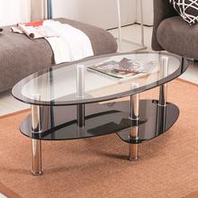 创意(小)jd型茶几简约be钢化玻璃 茶几桌现代椭圆形家用桌子个性