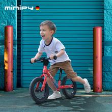 德国mjdnipy儿d2车无脚踏滑行车1-2-3岁6女孩宝宝滑步车