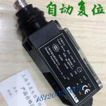 上海华jdLX26-bd永大开关钢头行程涨紧轮缓冲器限速器电梯