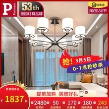 德国柏jd现代新中式bd美式轻奢套餐 大气简约led灯具